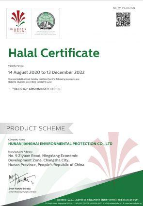 HALAL 1~1