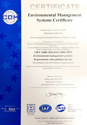 ISO14001~1