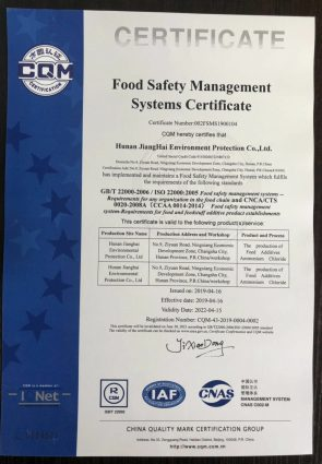 ISO22000~1