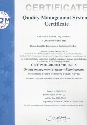ISO9001-2015~1