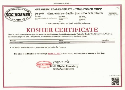 Kosher~1